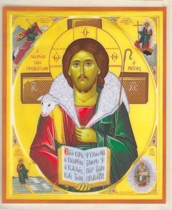 christ-the-shepherd